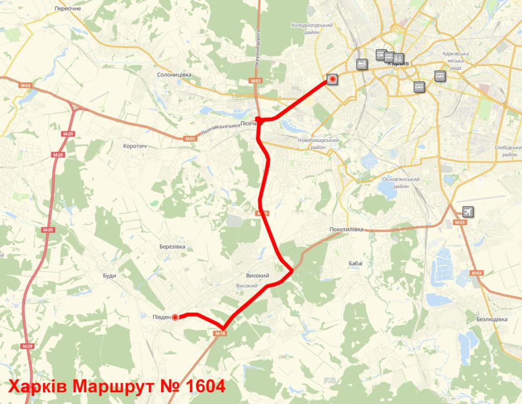Маршрутка 1604 Харків