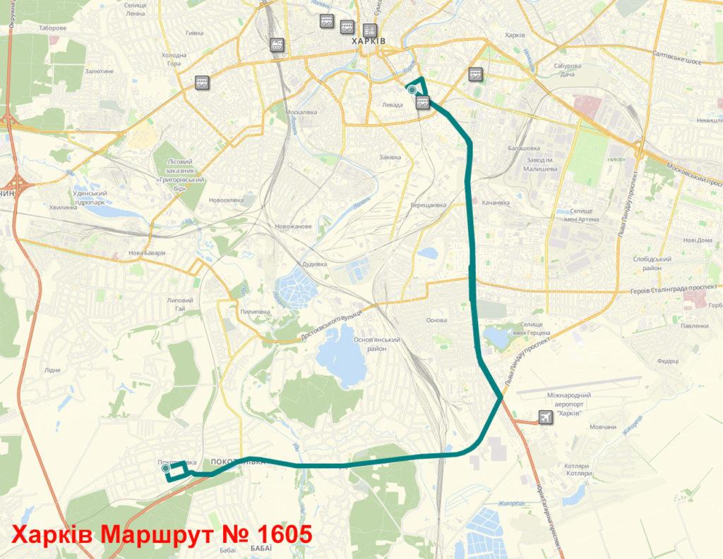 Маршрутка 1605 Харків