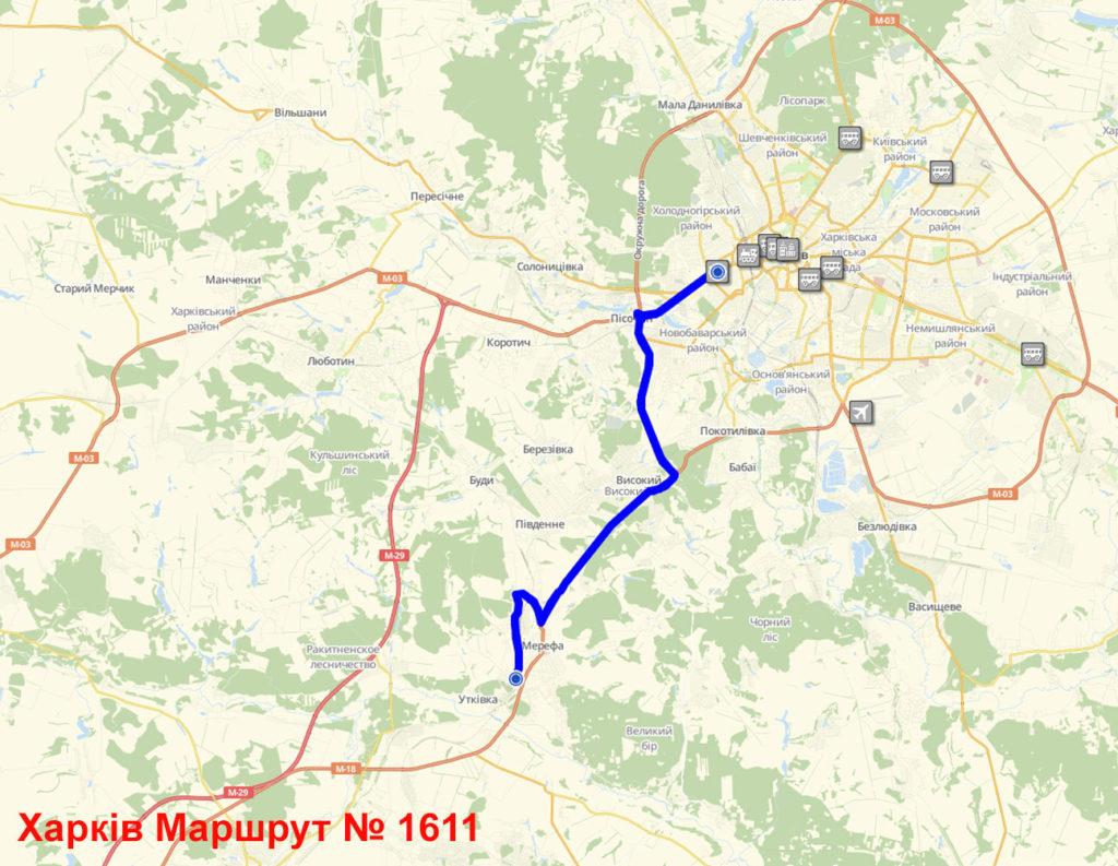 Маршрутка 1611 Харків