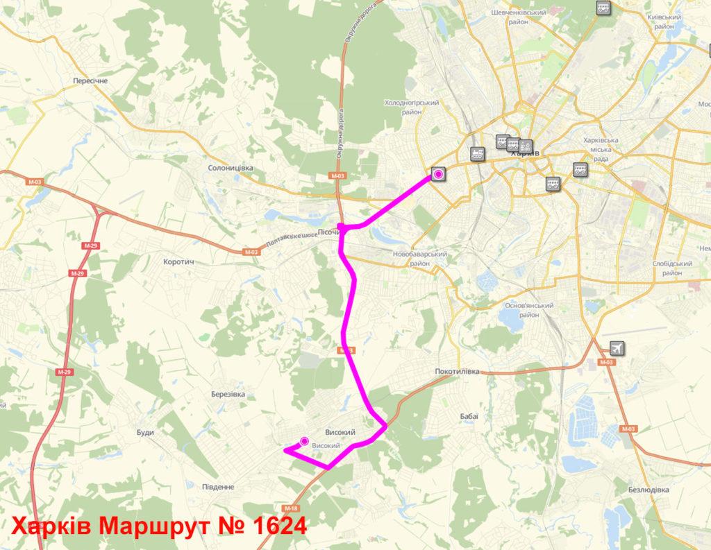 Маршрутка 1624 Харків