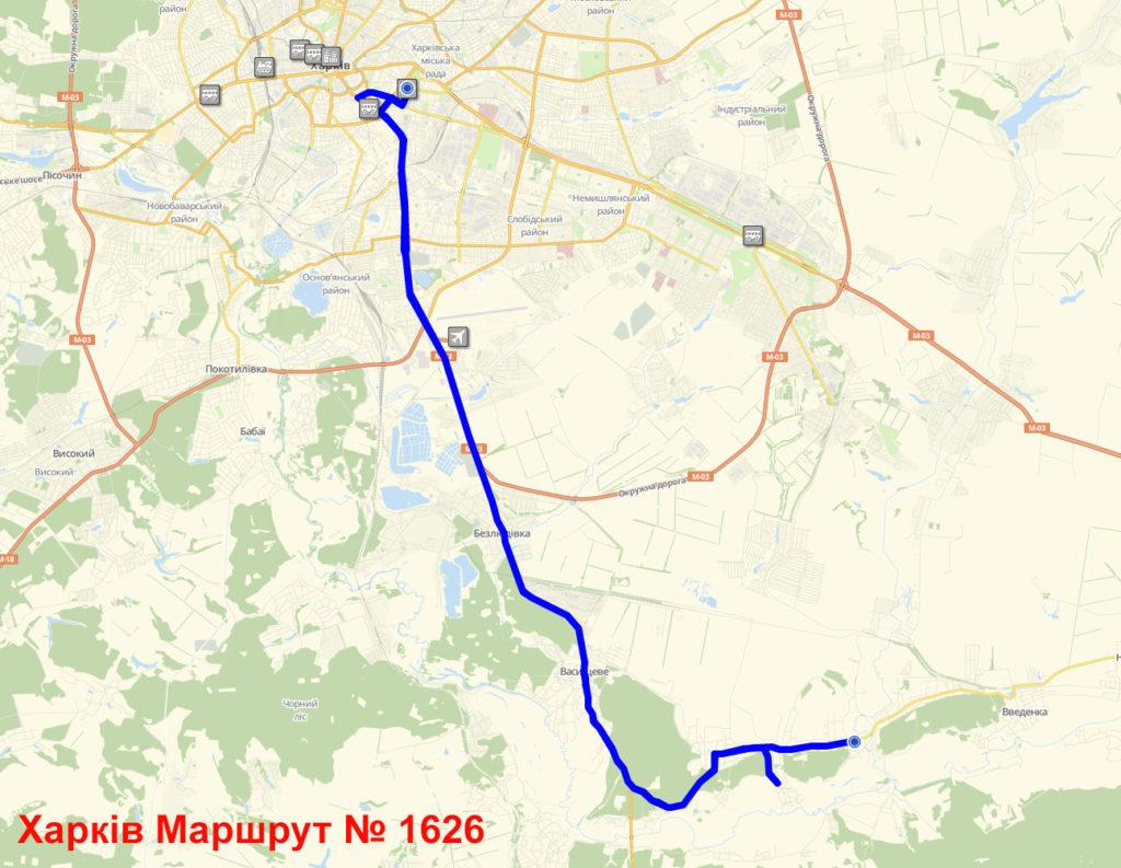 Маршрутка 1626 Харків
