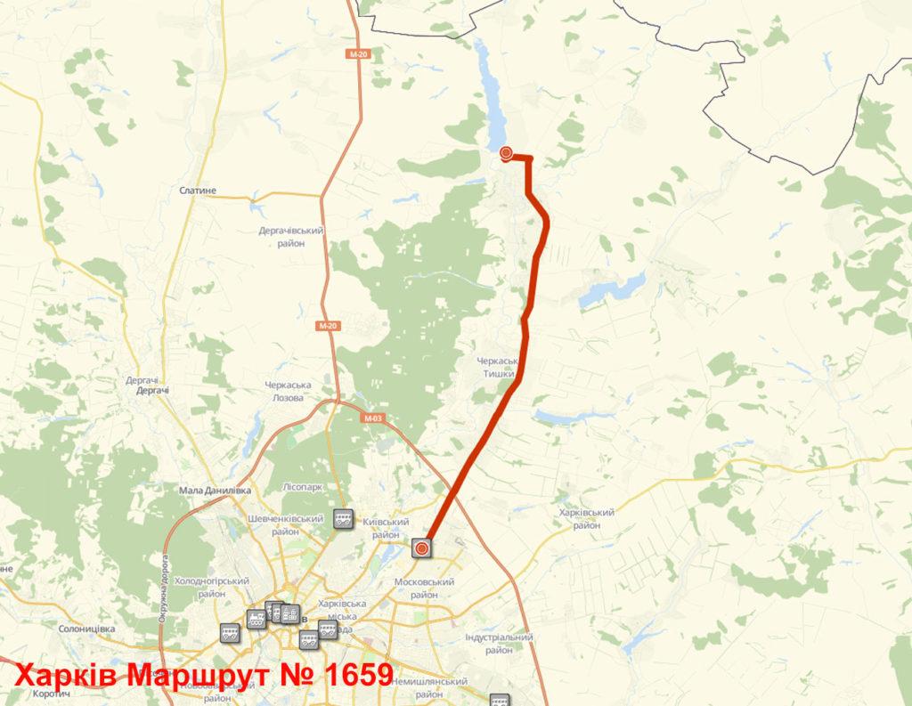 Маршрутка 1659 Харків
