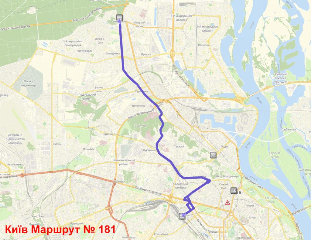 Маршрутка 181 Київ