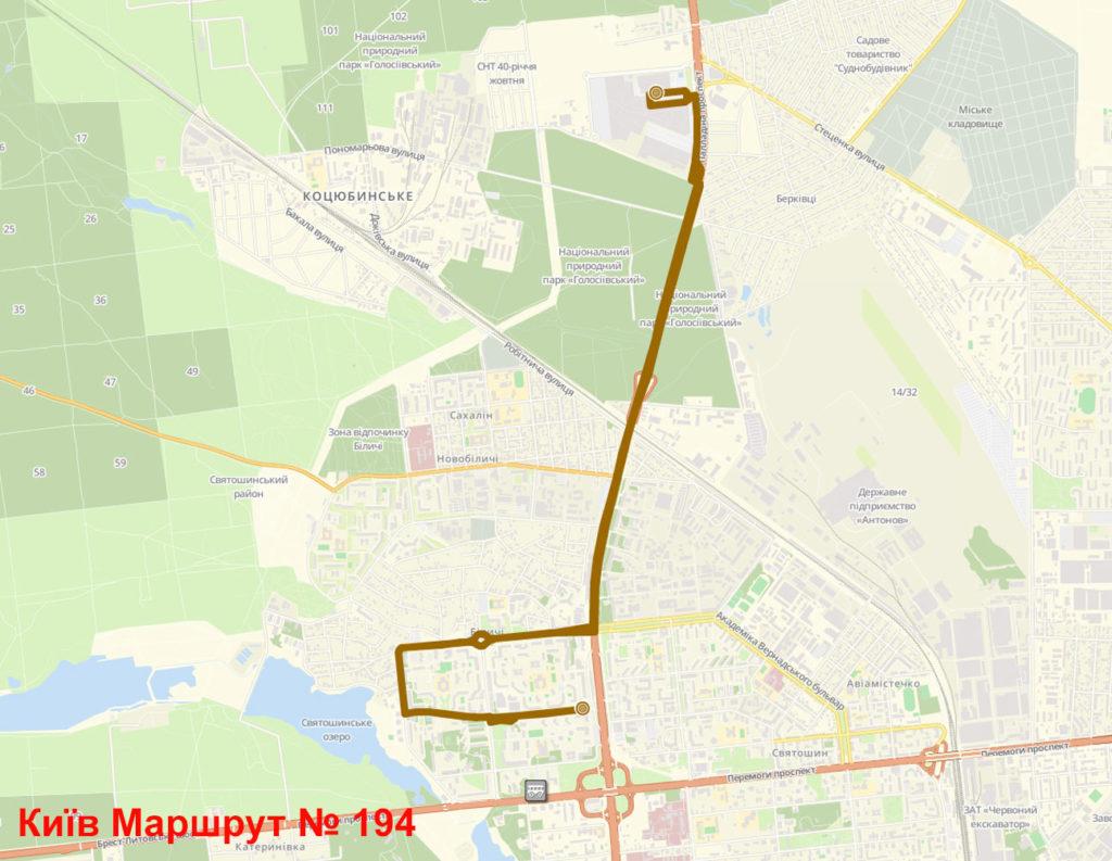 Маршрутка 194 Київ