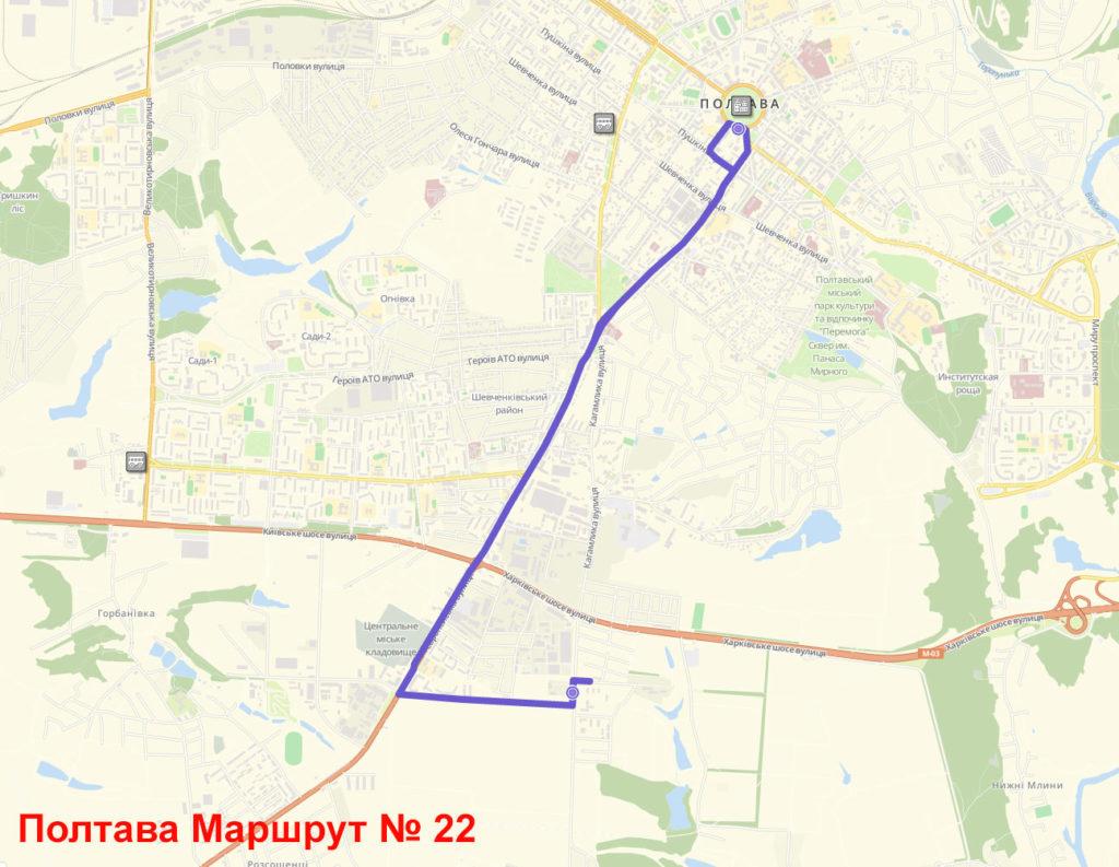 Маршрутка 22 Полтава