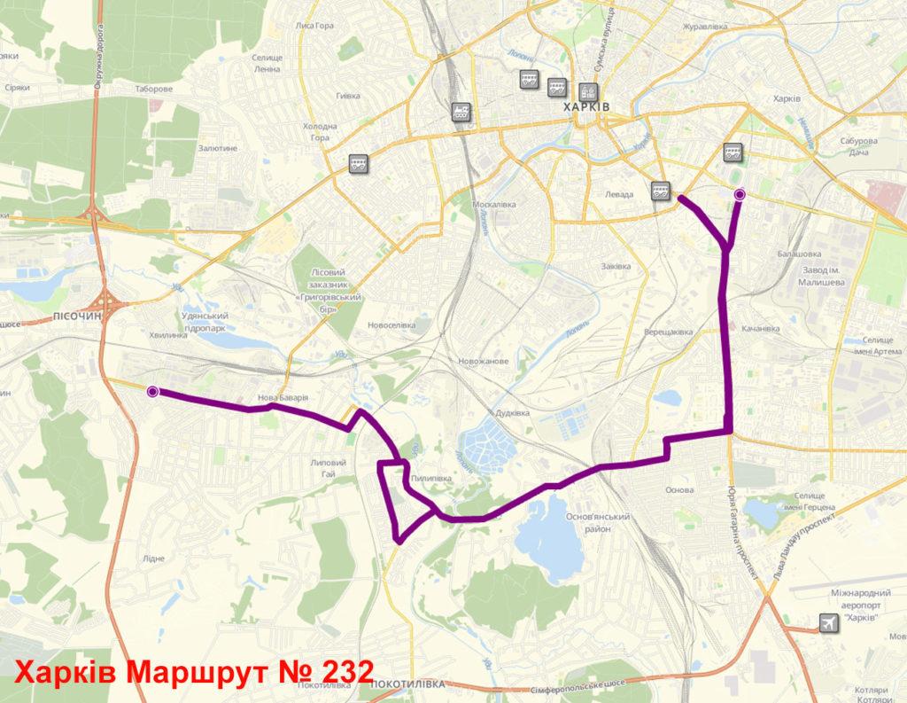 Маршрутка 232 Харків