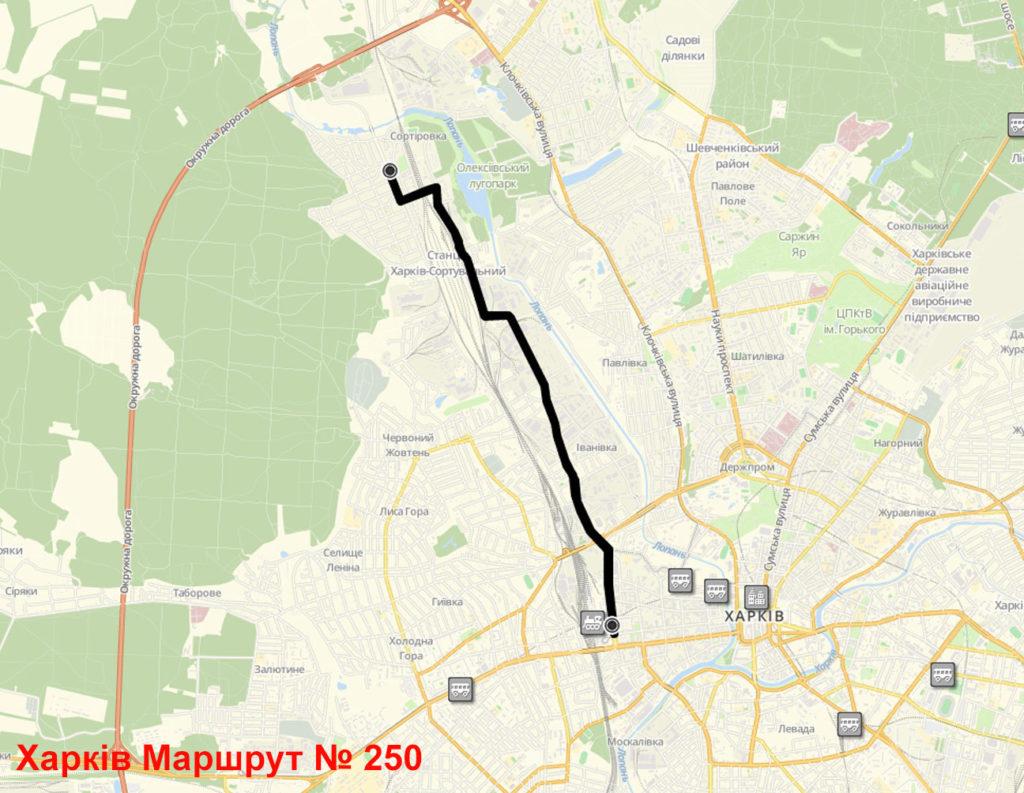 Маршрутка 250 Харків