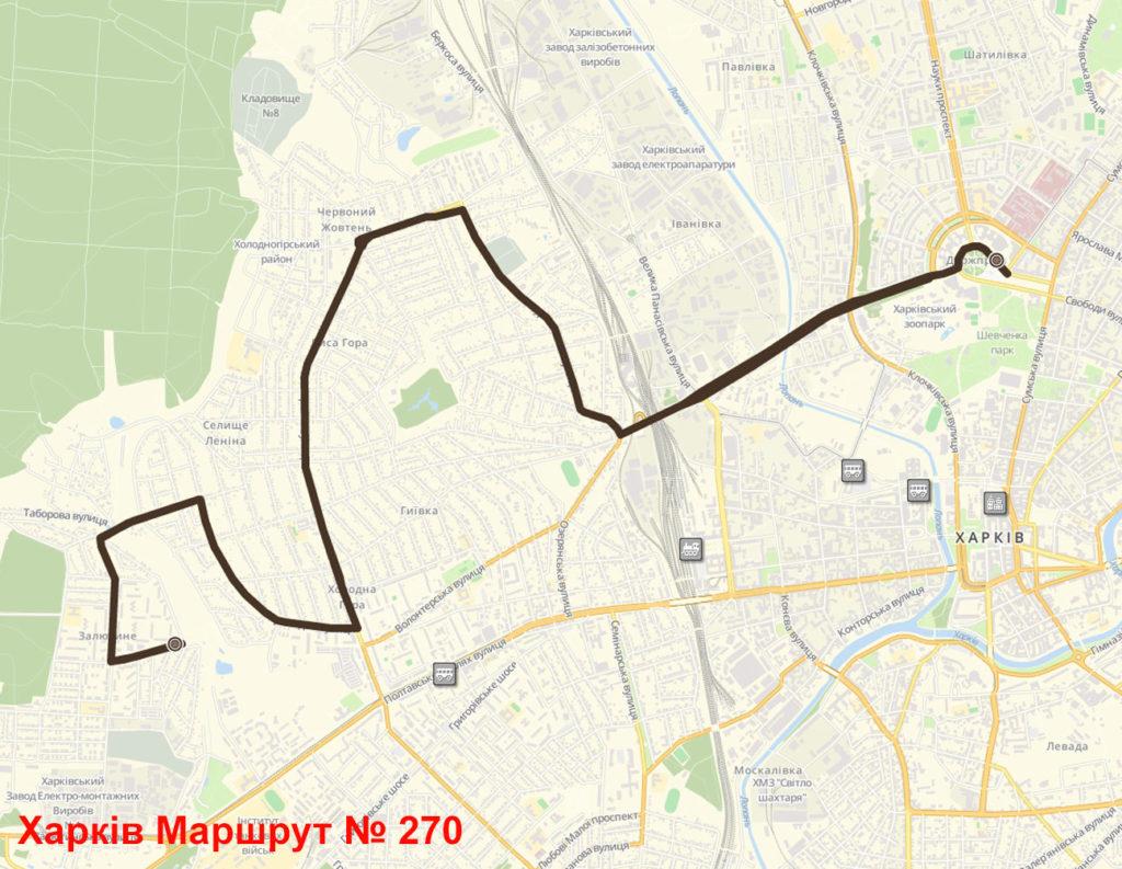 Маршрутка 270 Харків