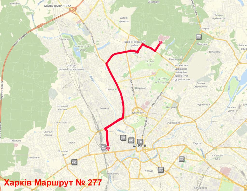 Маршрутка 277 Харків