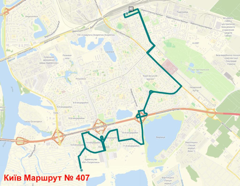 Маршрутка 407 Київ