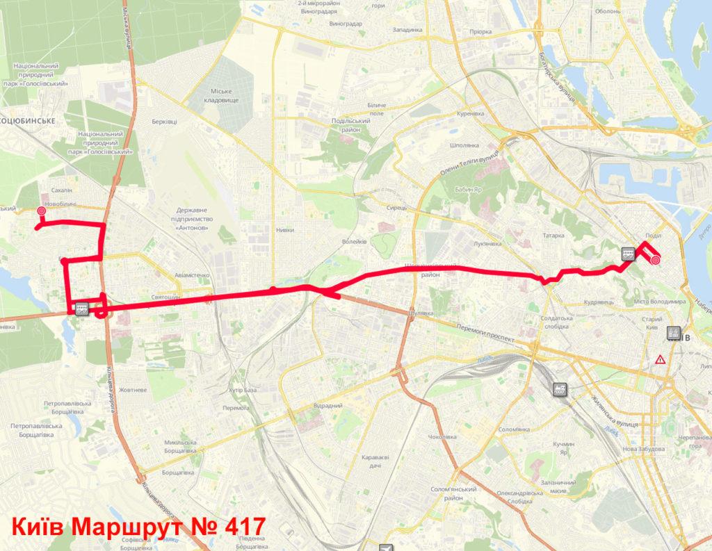 Маршрутка 417 Київ