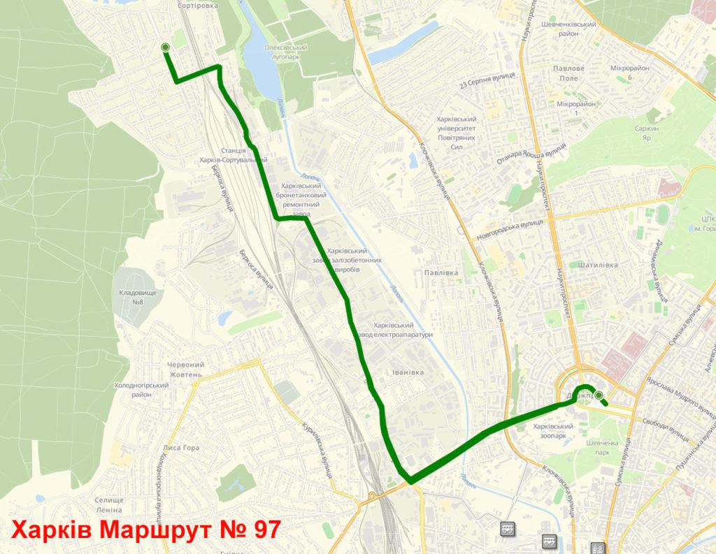 Маршрутка 97 Харків