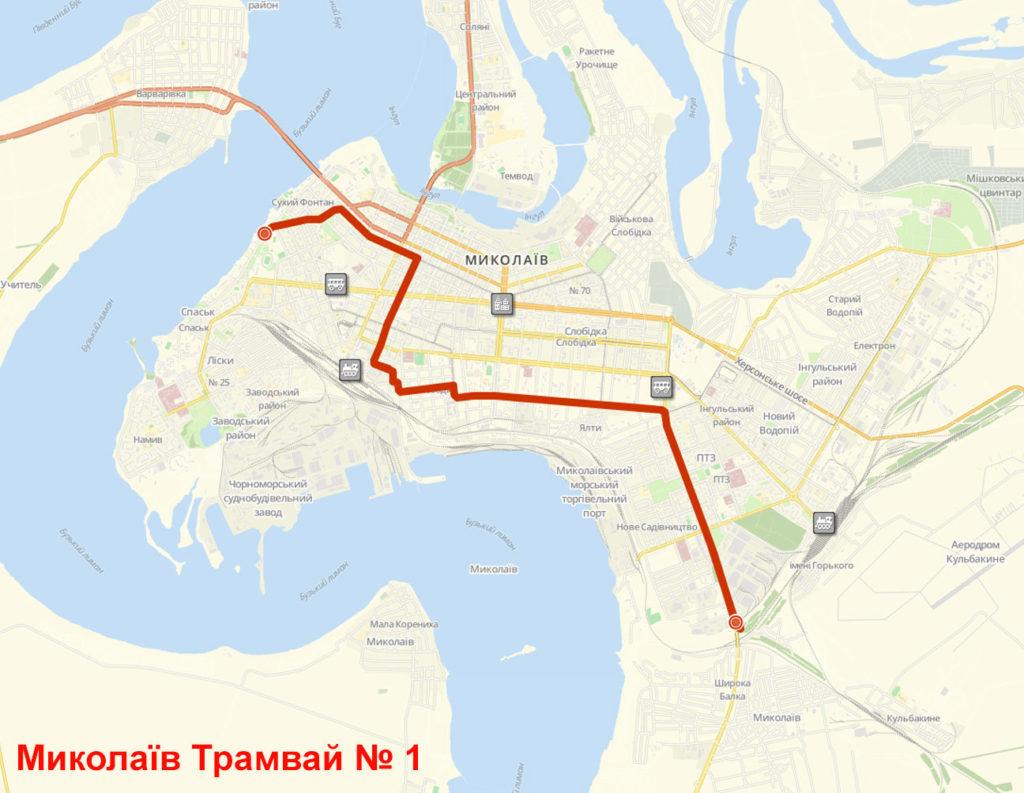 Трамвай 1 Миколаїв