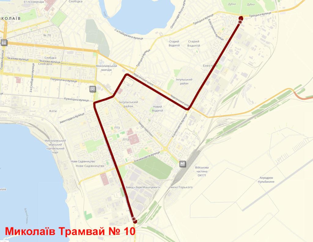 Трамвай 10 Миколаїв