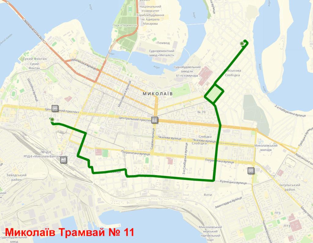 Трамвай 11 Миколаїв