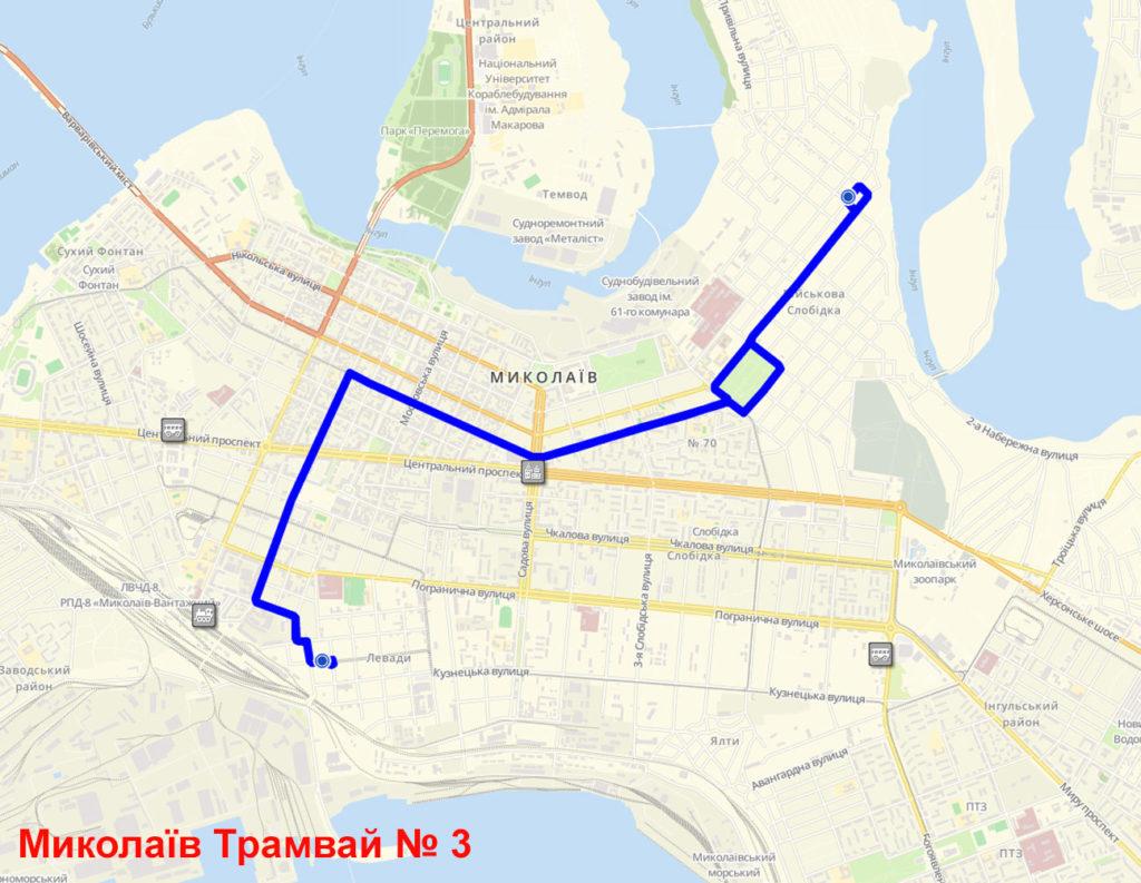 Трамвай 3 Миколаїв
