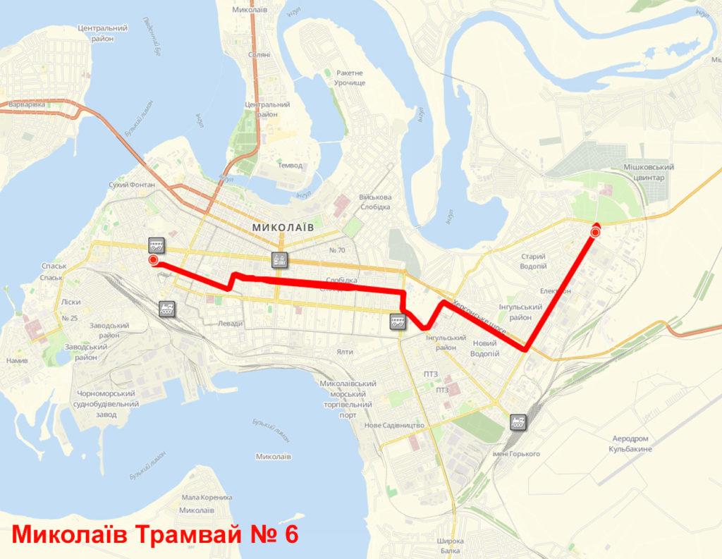 Трамвай 6 Миколаїв