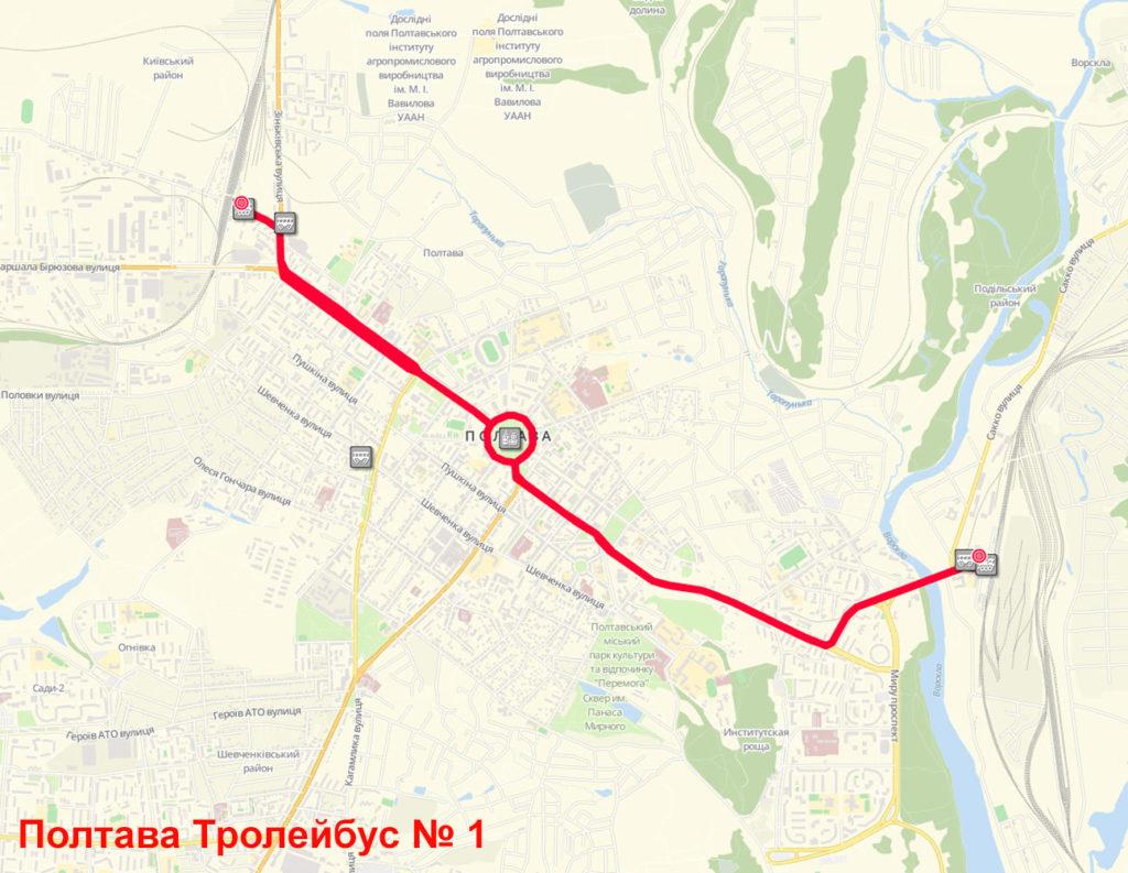 Тролейбус 1 Полтава
