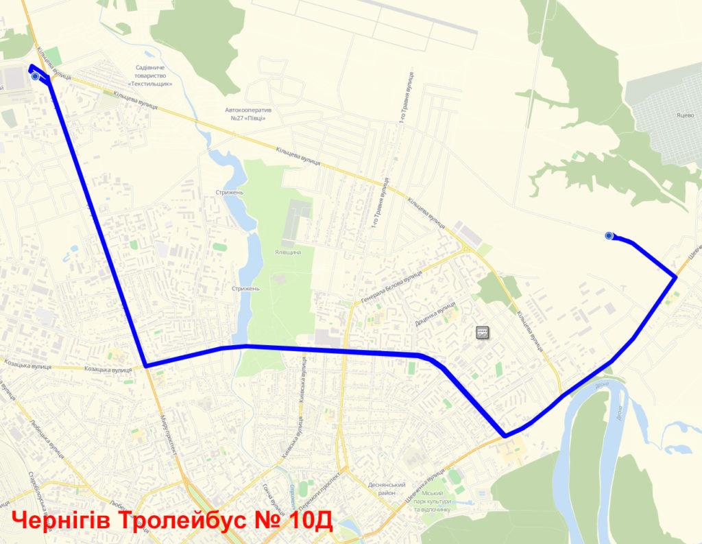 Тролейбус 10Д Чернігів