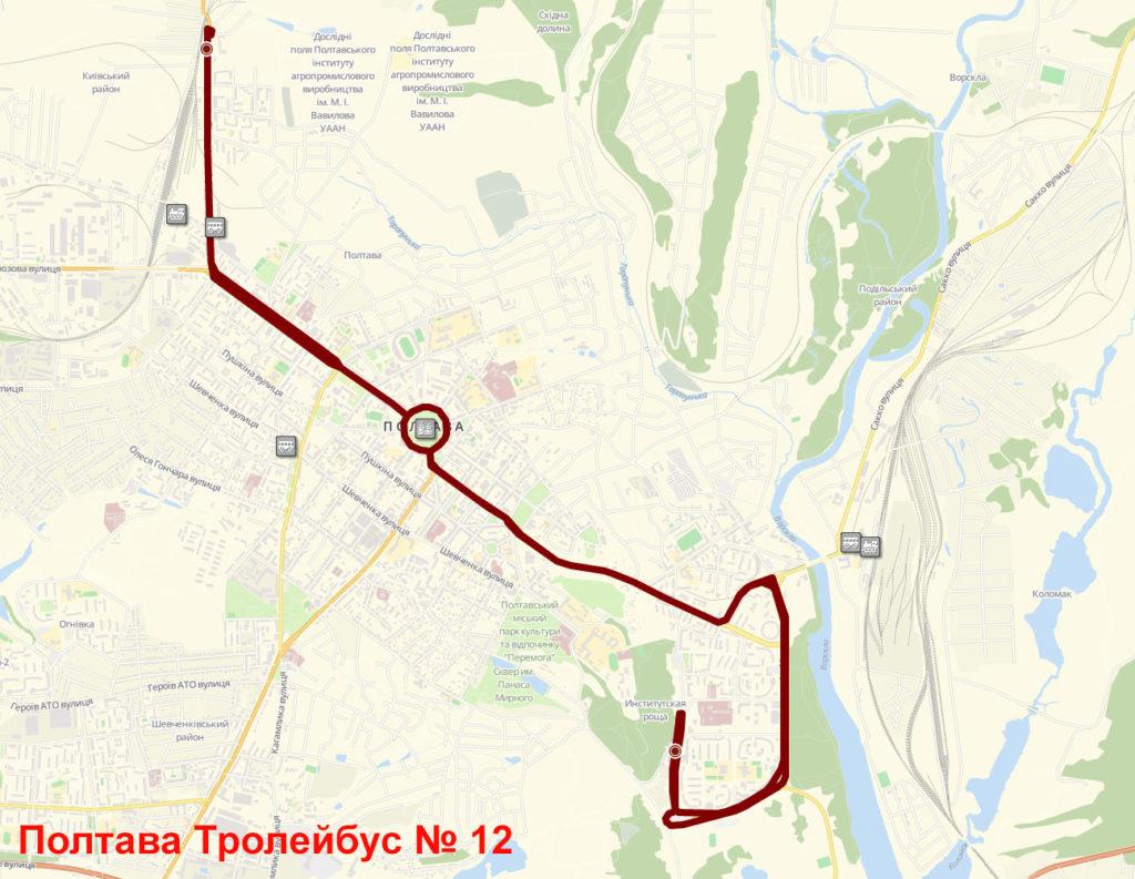 Тролейбус 12 Полтава