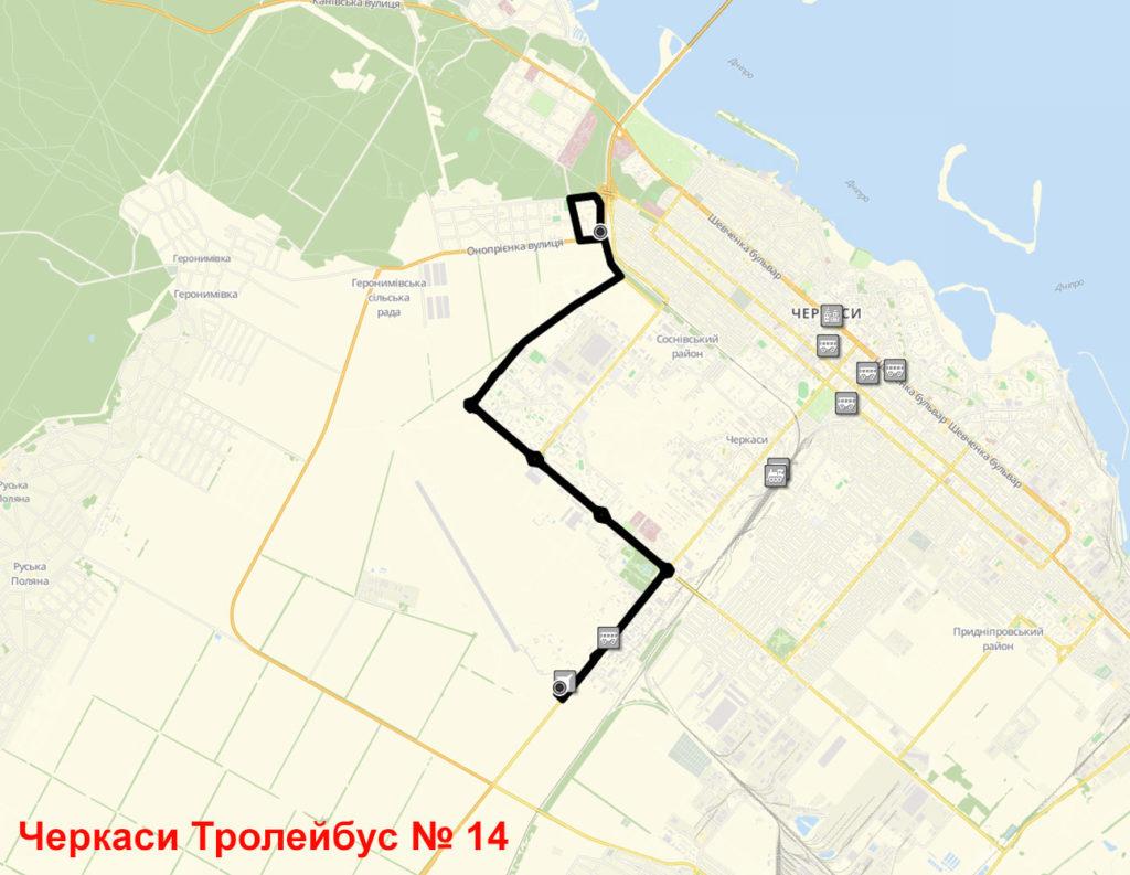 Тролейбус 14 Черкаси