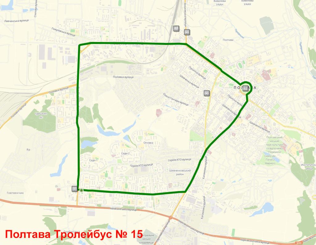Тролейбус 15 Полтава