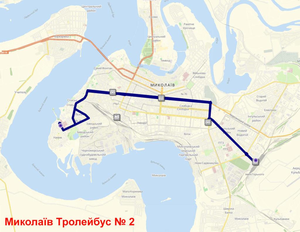 Тролейбус 2 Миколаїв