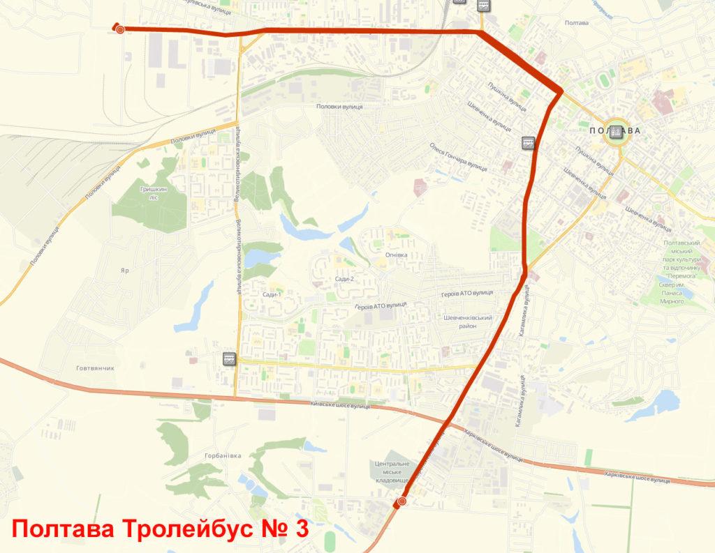 Тролейбус 3 Полтава