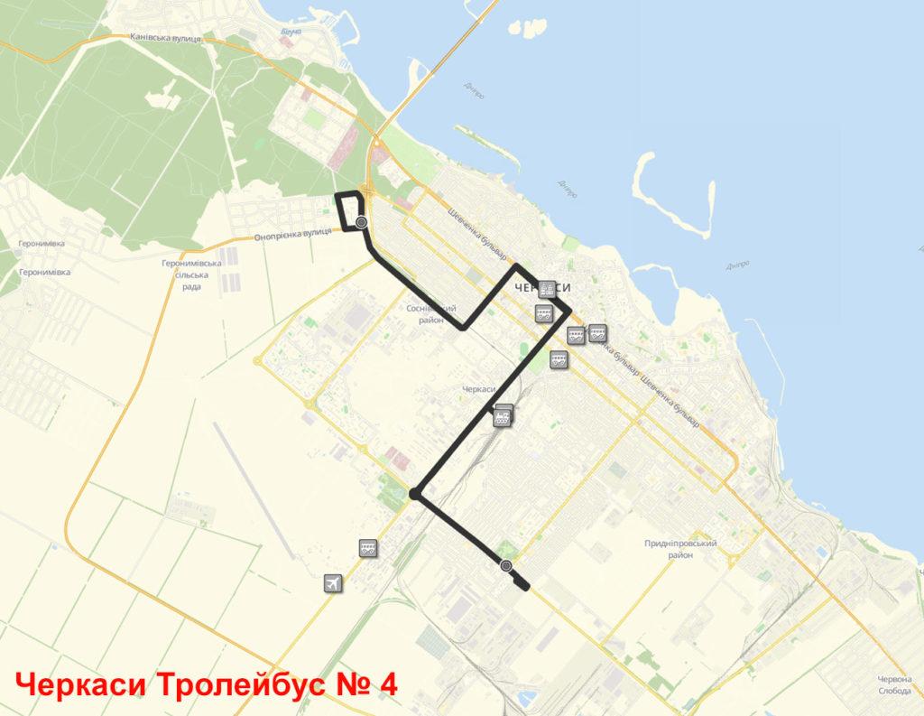 Тролейбус 4 Черкаси
