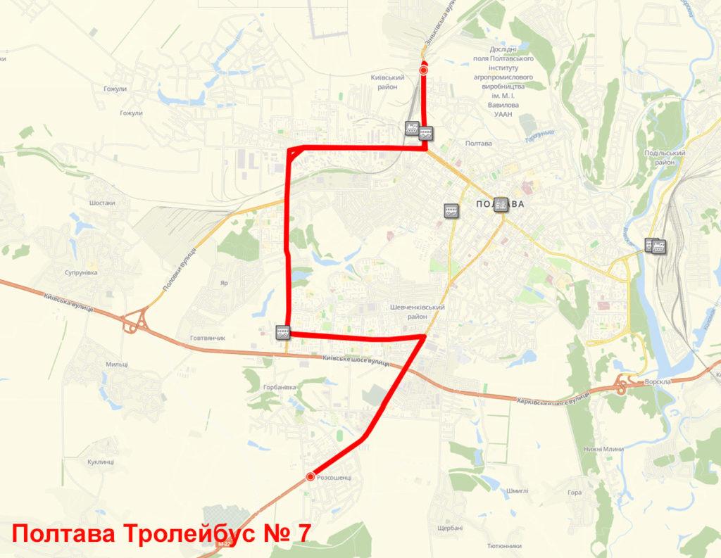Тролейбус 7 Полтава