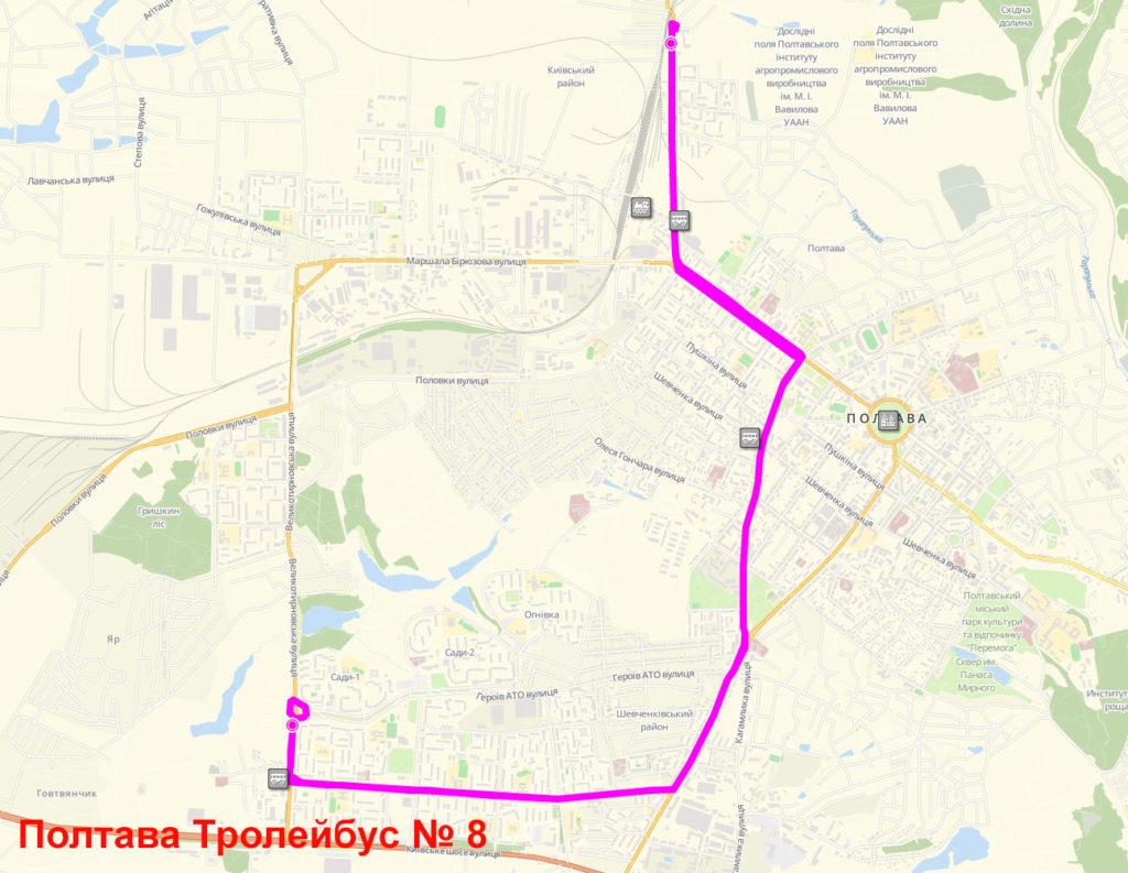 Тролейбус 8 Полтава