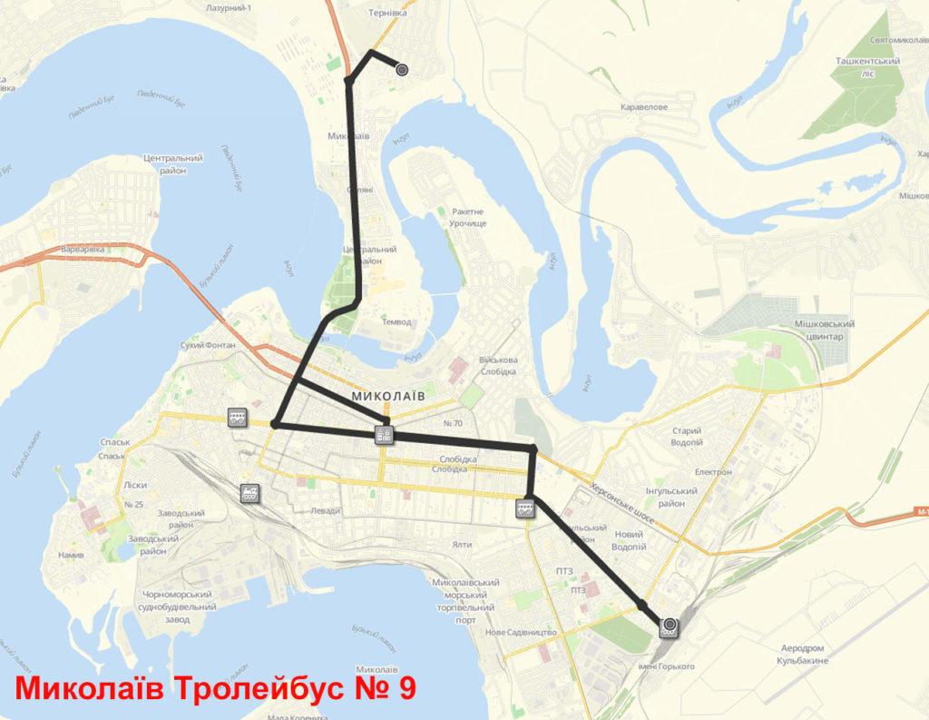 Тролейбус 9 Миколаїв