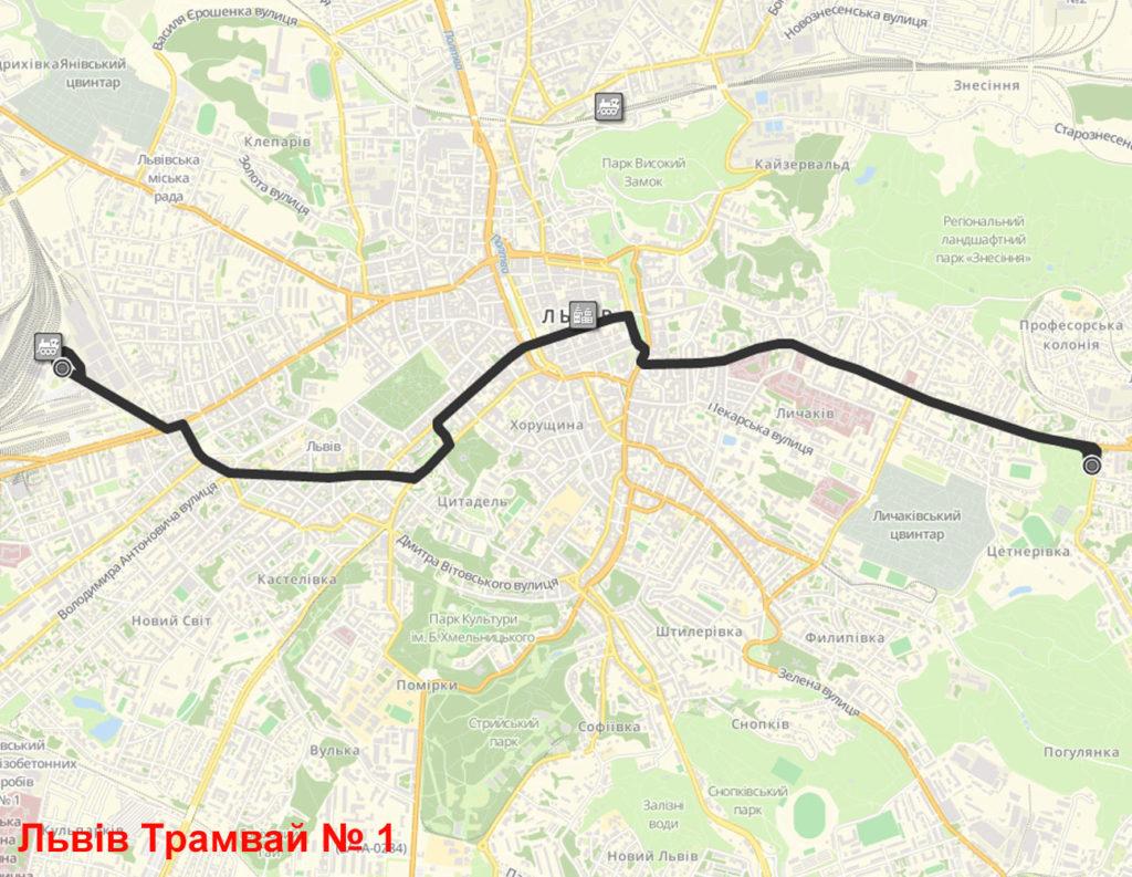 Трамвай 1 Львів