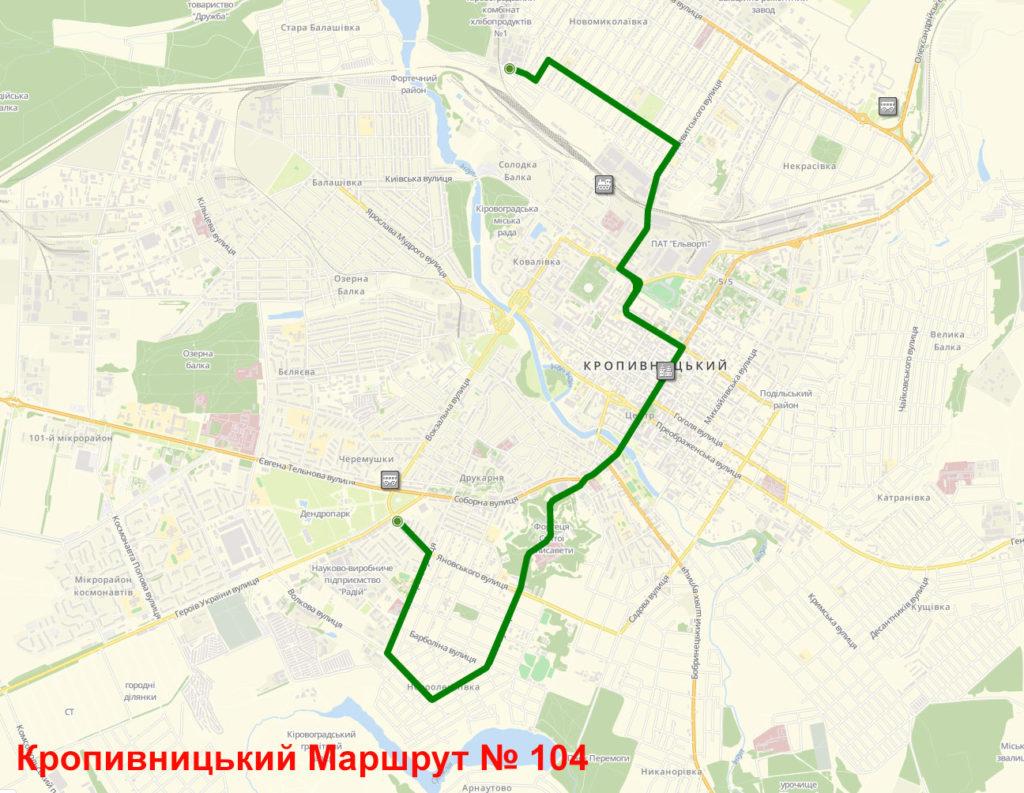Маршрутка 104 Кропивницький