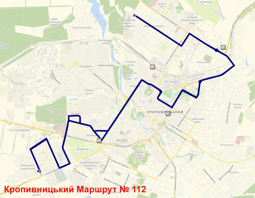 Маршрутка 112 Кропивницький
