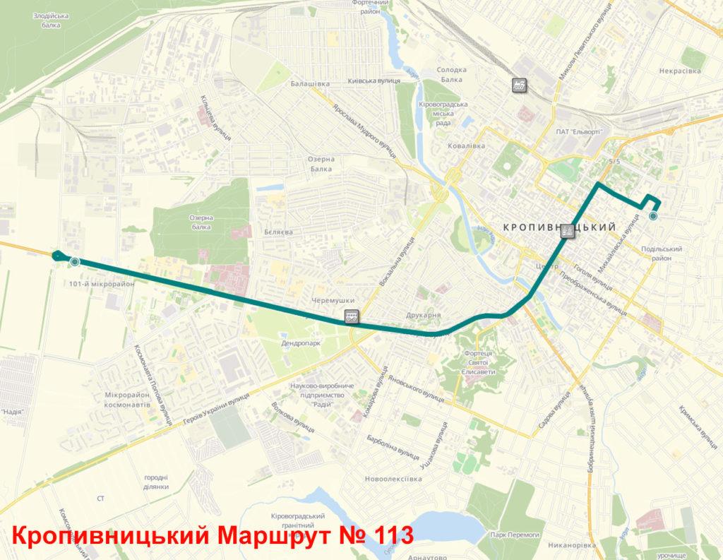 Маршрутка 113 Кропивницький