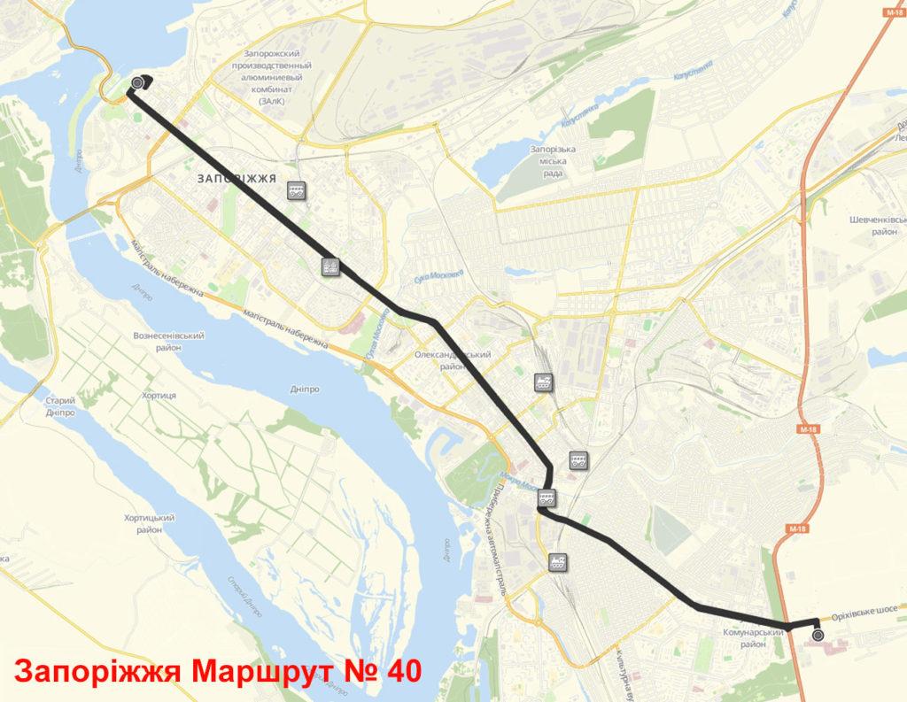 Автобус 40 Запоріжжя
