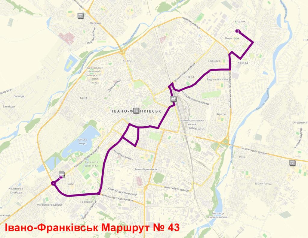 Маршрутка 43 Івано-Франківськ