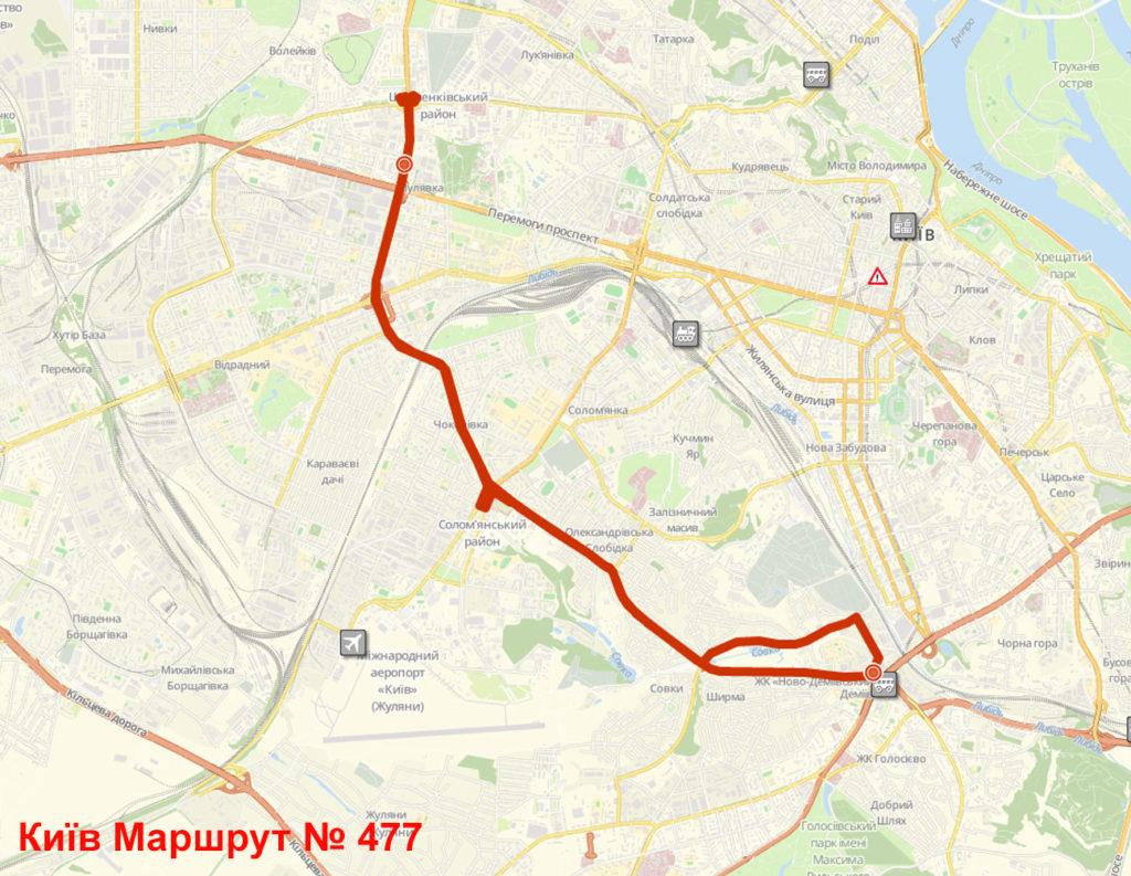 Маршрутка 477 Київ