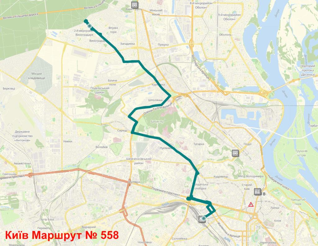 Маршрутка 558 Київ