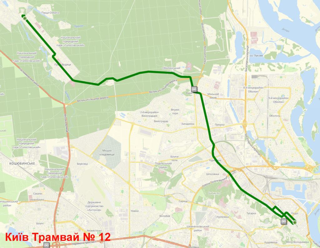 Трамвай 12 Київ