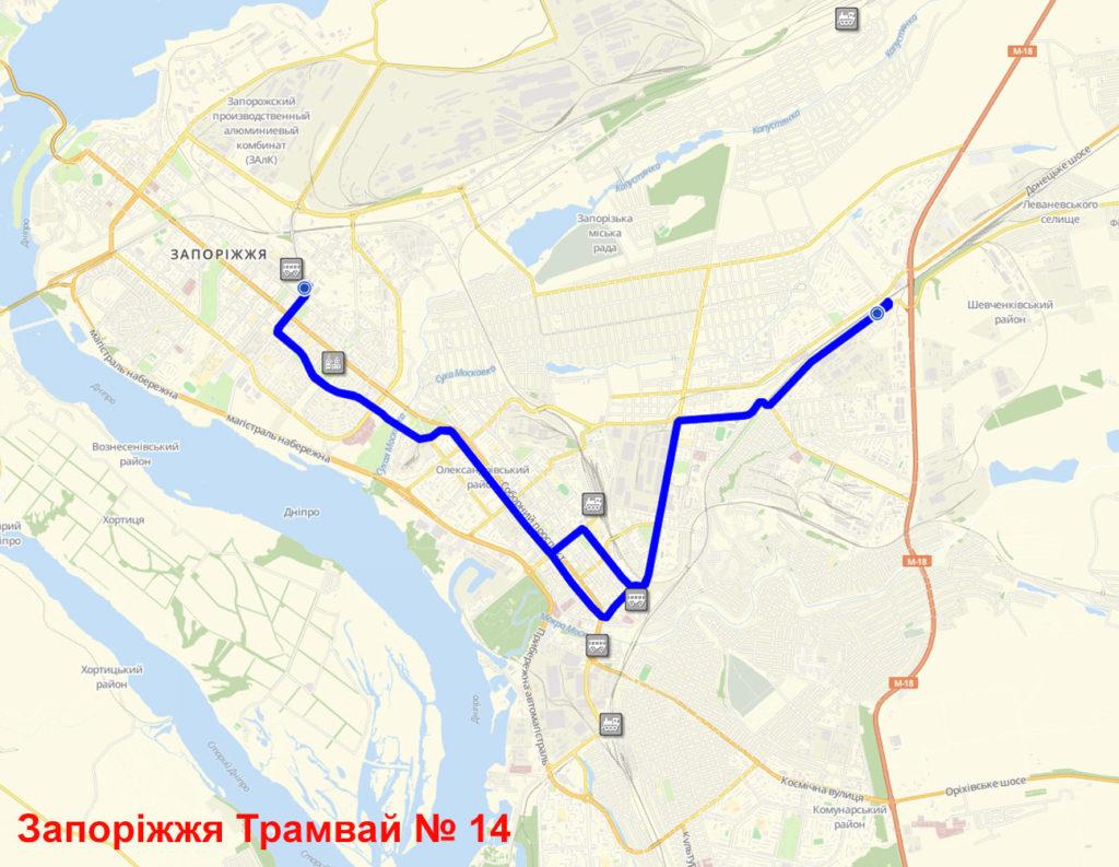 Трамвай 14 Запоріжжя