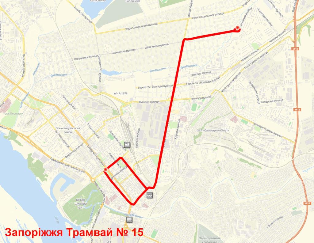 Трамвай 15 Запоріжжя