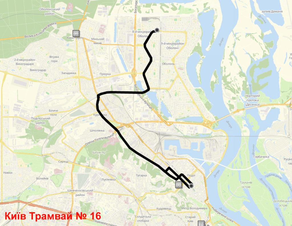 Трамвай 16 Київ