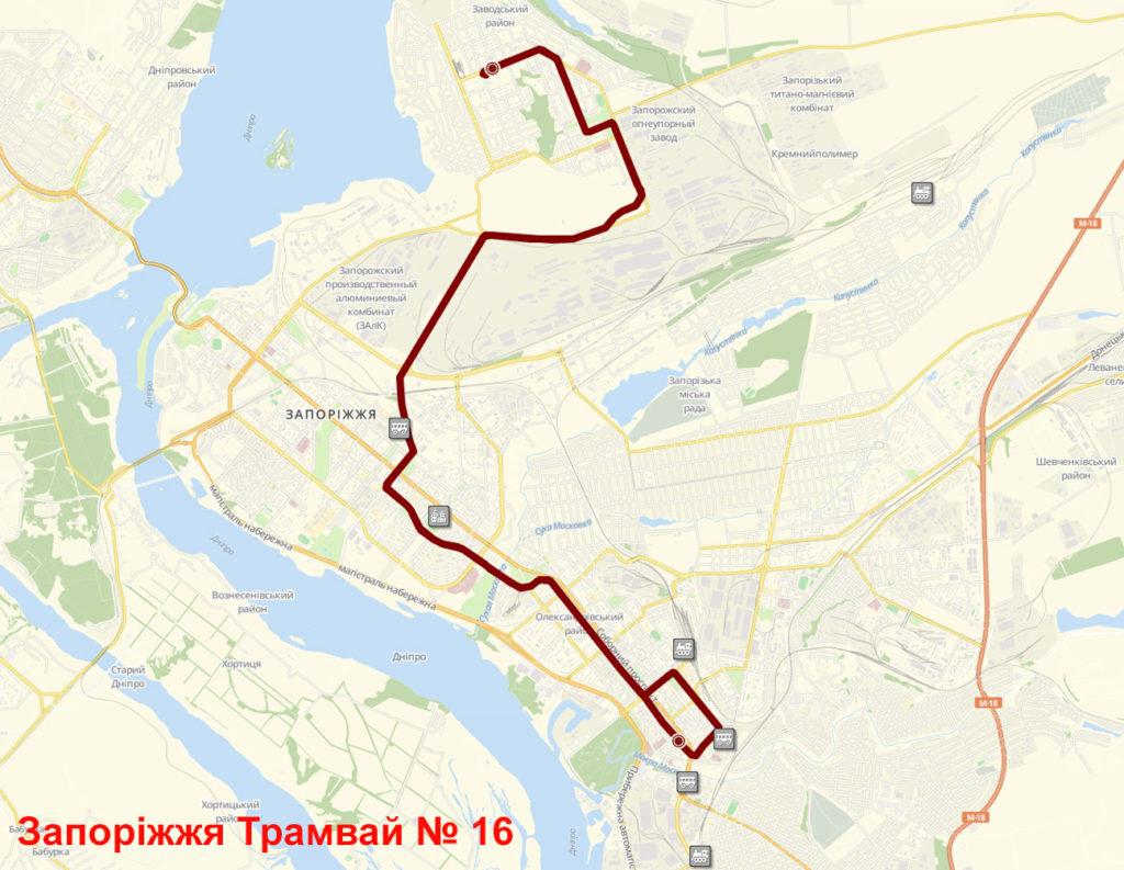Трамвай 16 Запоріжжя