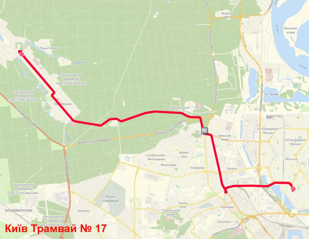 Трамвай 17 Київ