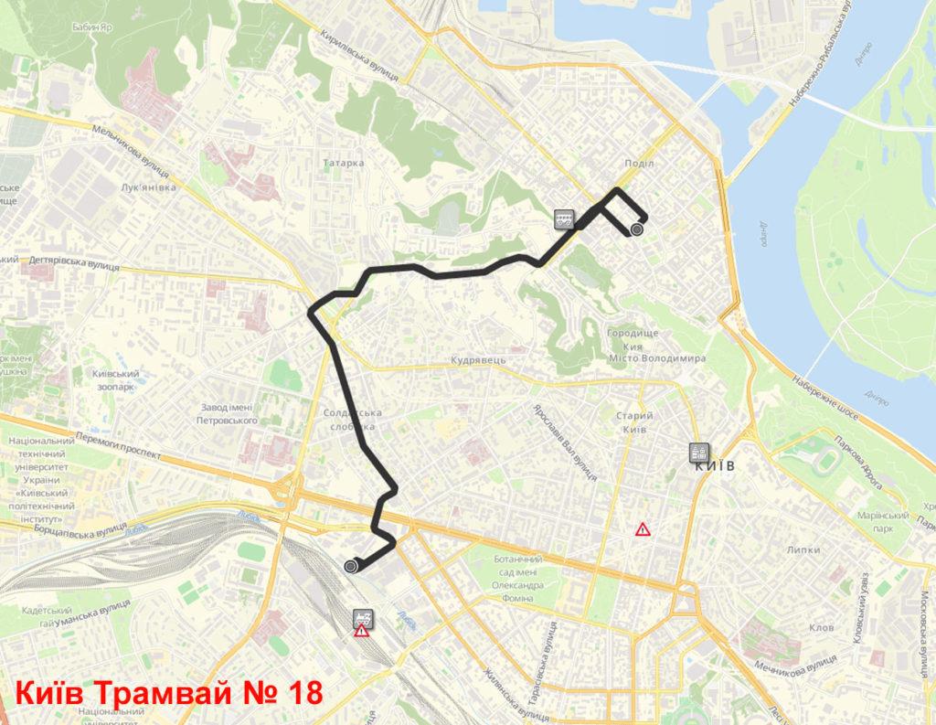 Трамвай 18 Київ