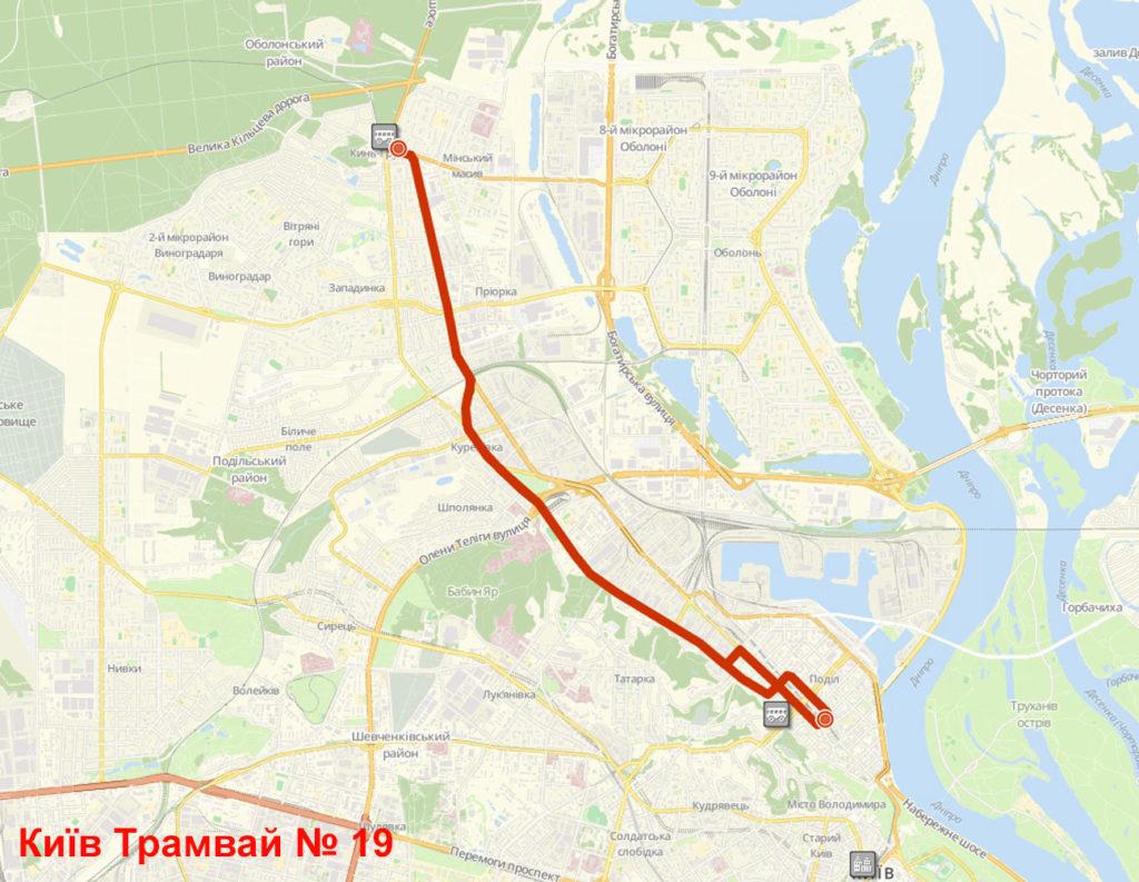 Трамвай 19 Київ