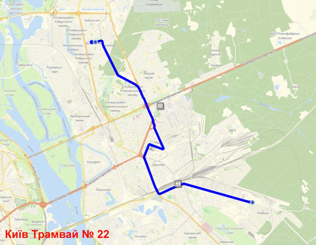 Трамвай 22 Київ