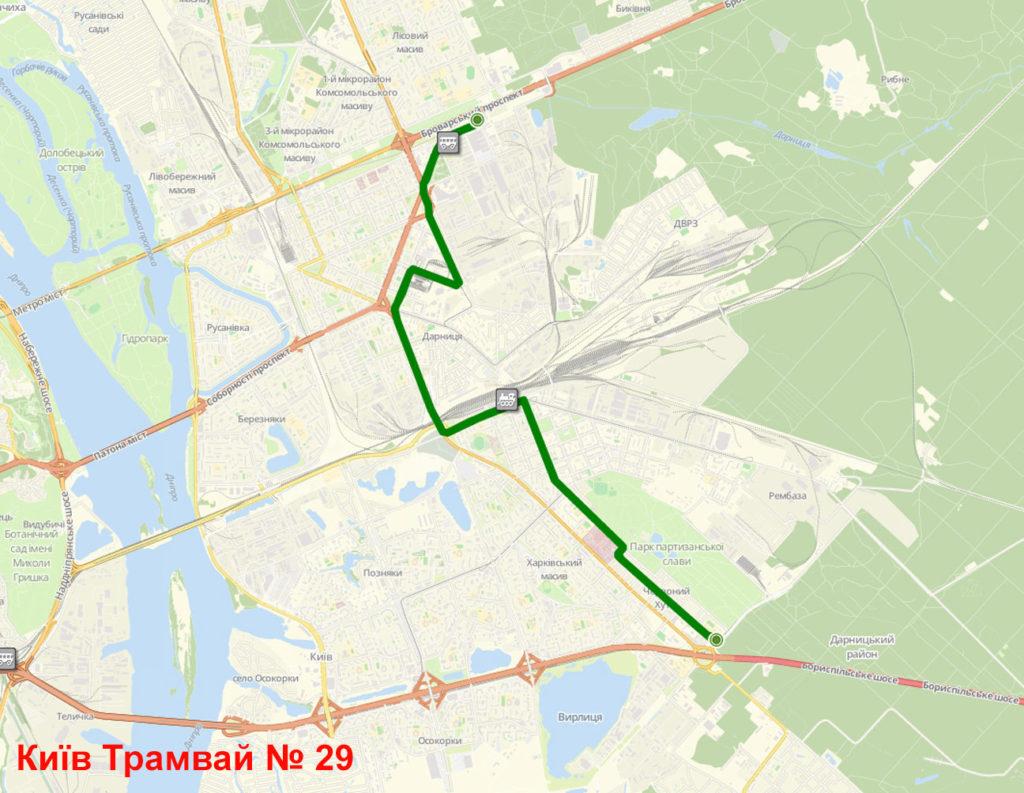 Трамвай 29 Київ